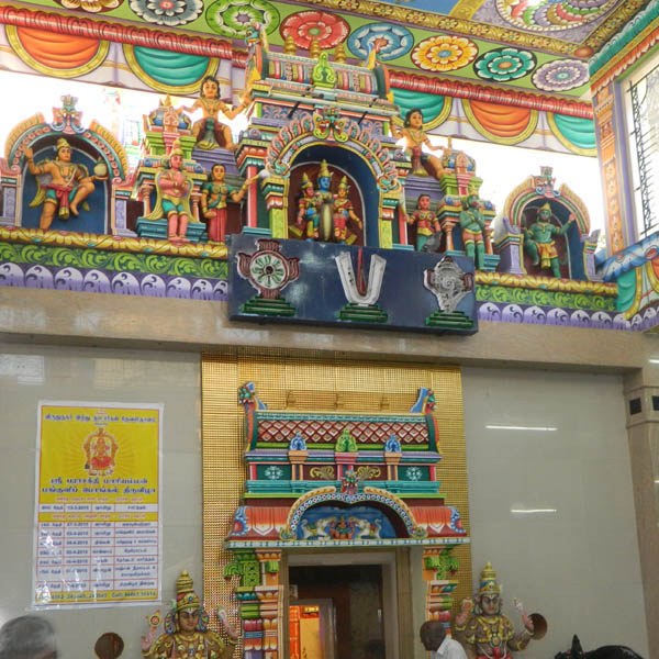 Sri Renganathar Temple